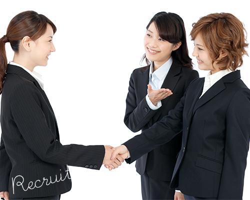 就職に有利な体制と組織